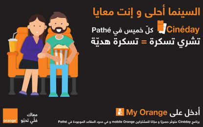 Orange Tunisie lance le programme Cinéday avec Pathé