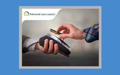 Tunisie: Banque Zitouna propose le paiement sans contact, reposant sur la  technologie NFC