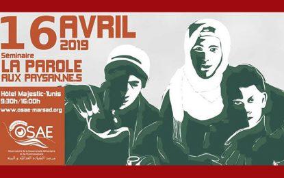 Célébration de la Journée des luttes paysannes à Tunis