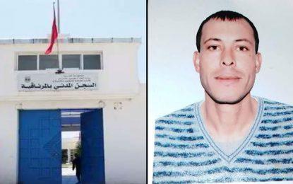 Prison civile de la Mornaguia : Enquête sur le décès d'un détenu