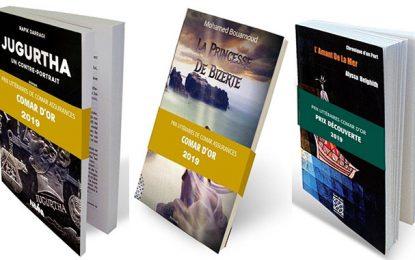 Prix Comar d'Or du roman tunisien : Rafik Darragi, Mohamed Bouamoud et Alyssa Belghith