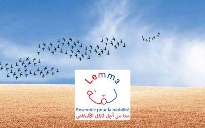 Tunisie : Débat à la Cité de la Culture sur les enjeux de la migration