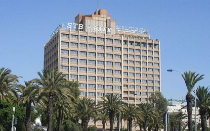 STB : Mainlevée de la saisie conservatoire sur ses actions dans le capital de la TF Bank