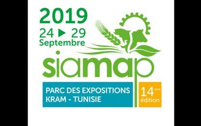 Le 14e Siamap, du 24 au 29 septembre 2019 à Tunis