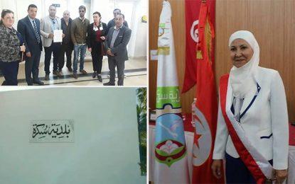 Ariana: Démission de 20 conseillers municipaux de la Soukra