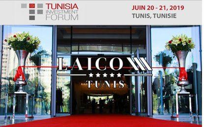 Inscriptions ouvertes pour le Tunisia Investment Forum (TIF 2019)