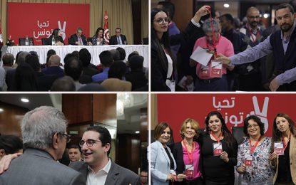 Tahya Tounes reporte la clôture de son congrès constitutif