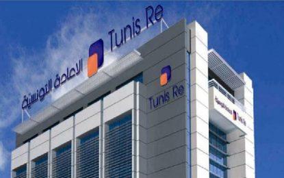 Tunis Re annonce une évolution de 17% du chiffre d'affaires en 2018