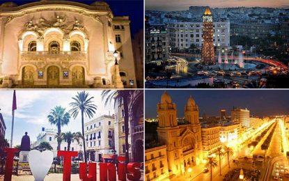 Tunis meilleure ville où il fait bon vivre au Maghreb, 6e en Afrique