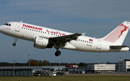 Tunisair : Excuses tardives aux passagers du vol Tunis-Abidjan