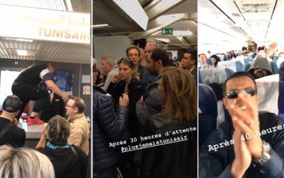 Tunisair : Un calvaire de 40h pour les passagers du vol Lyon-Tunis (vidéos)