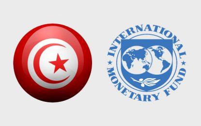 Evaluation par le FMI des réformes faites et à faire et leurs conséquences sur la Tunisie