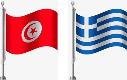 Forum économique tuniso-grec le 23 avril 2019 à Tunis