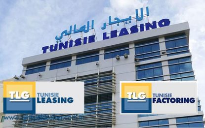 Tunisie Leasing : Net repli de 23,3% du résultat net en 2018
