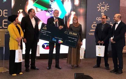 Tunisie Telecom: Yosr Ben Brahem remporte le prix Andi Fekra 2019