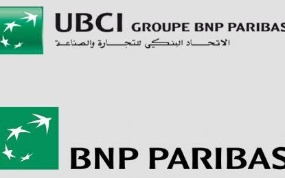 BNP Paribas va se dessaisir de ses actifs dans l'UBCI (Tunisie)