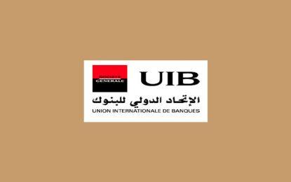 L'UIB annonce un résultat net de 117,1 MDT en 2019