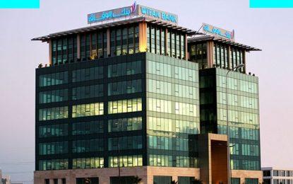 Wifak International Bank annonce une légère baisse du produit net bancaire de -3,7% au 1er semestre 2019