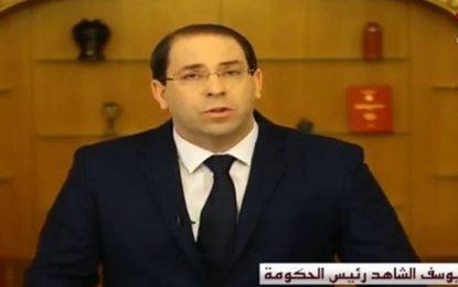Youssef Chahed : Encore six mois ou cinq ans ?