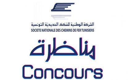 La SNCFT recrute 289 agents pour le Réseau rapide du Grand-Tunis