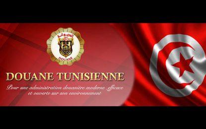 La douane tunisienne réorganise son système de formation