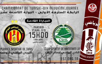 EST-Hammam Lif en live streaming : Championnat Tunisie