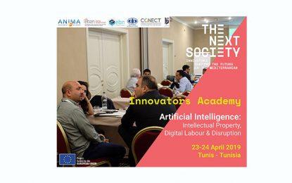 Chercheurs et innovateurs tunisiens, ceci vous concerne !