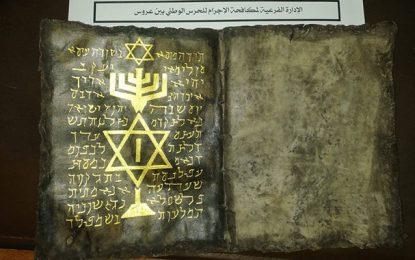 Ben Arous : Saisie d'un manuscrit archéologique en hébreu (photos)