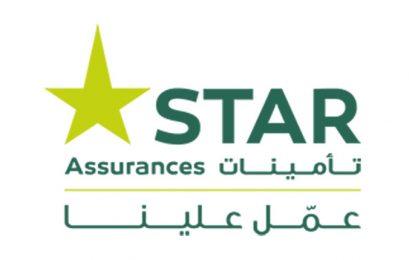 Star : Le CA propose la distribution d'un dividende de 3,820 DT au titre de l'exercice 2019