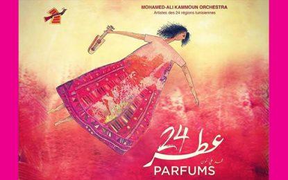 Cité de la Culture : ''24 Parfums'' de Mohamed Ali Kammoun