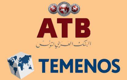 Pour numériser ses services, l'ATB opte pour les solutions de Temenos
