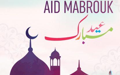 Aïd El-Fitr 2020 : Trois jours de congé à partir du 23 mai