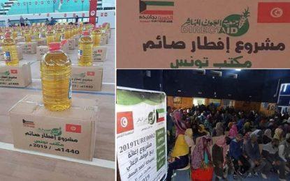 Exploitation politique des aides sociales en Tunisie: Halte au mélange des genres!