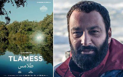 Festival de Cannes : Le film tunisien ''Tlamess'' acclamé par les critiques français