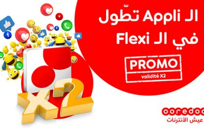 My Ooredoo : Promos internet exceptionnelles et voyages à gagner durant ramadan