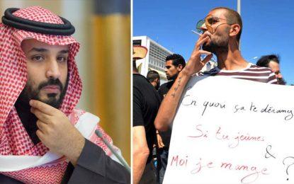 Ramadan: Les «fattaras» seront-ils plus tolérés en Arabie Saoudite qu'en Tunisie ?