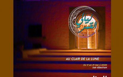 Au CCI de Hammamet : Le piano trône à Dar Sebastian à la seconde moitié de ramadan