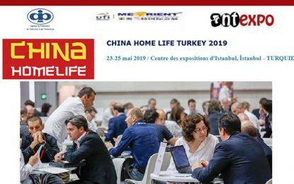 Mission d'hommes d'affaires tunisiens au salon China Home Life, à Istanbul (23-25 mai 2019)