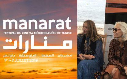Annonce de la 2e édition du Festival Manarat en marge du Festival de Cannes