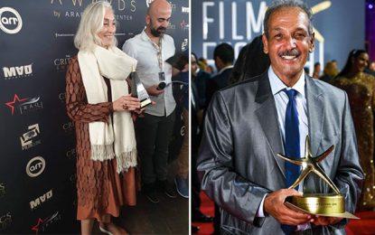 Festival du film de Cannes : Mohamed Dhrif, meilleur acteur arabe de l'année 2018