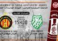 EST-Stade Gabésien en live streaming