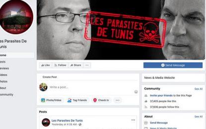 Une entreprise israélienne cherche à influencer les élections en Tunisie, par des centaines de faux comptes Facebook