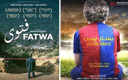 Des films tunisiens primés au Festival International du Film Oriental de Genève
