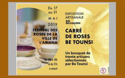 Tunisie: Festival des Roses, du 17 au 31 mai 2019