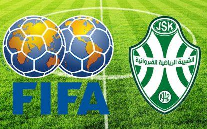 Après le Stade Gabésien, la Fifa menace la JS Kairouan d'un retrait de 3 points