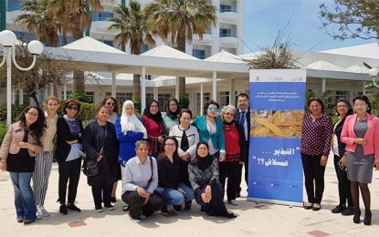 La FAO veut aider à réduire le gaspillage alimentaire durant le mois de ramadan en Tunisie