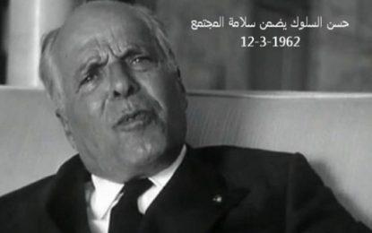 Ramadan 1962 : Bourguiba parlait déjà de spéculation, de fraude et de cherté de la vie (vidéo)