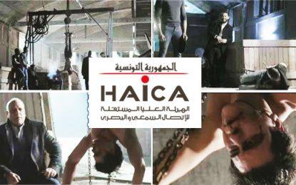Violence à la télé : Comme chaque ramadan, depuis 4 ans, Awled Moufida épinglé par la Haica