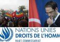 L'Onu interpelle le gouvernement tunisien sur les menaces de fermeture de l'association Shams