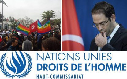 L'Onu interpelle le gouvernement tunisien sur les menaces de fermeture de l'association Shams